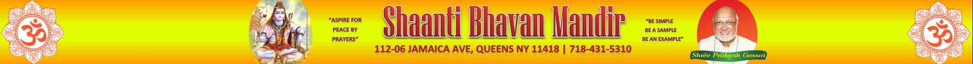 Shaanti Bhavan Mandir